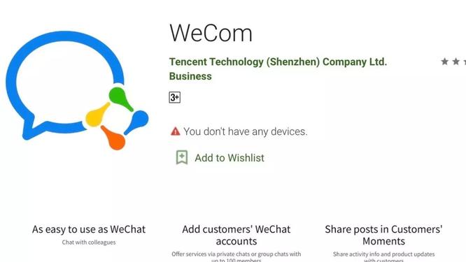 """Dùng kế """"Ve sầu thoát xác"""", Tencent đổi tên WeChat thành WeCom để né lệnh cấm của Mỹ ảnh 2"""