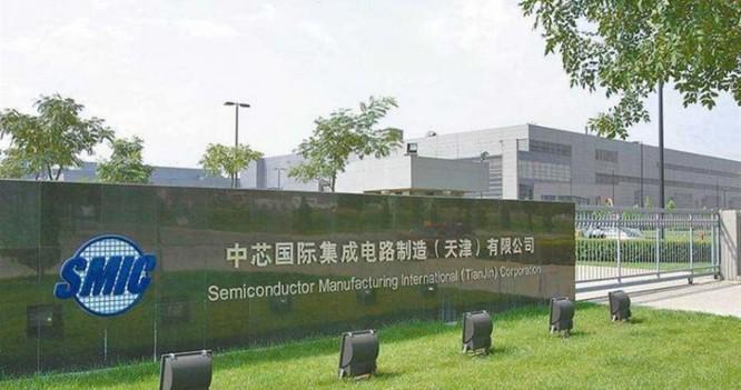 Cấm bán hàng cho SMIC, Mỹ giáng đòn chí tử cho Huawei và ngành công nghiệp chip Trung Quốc ảnh 2