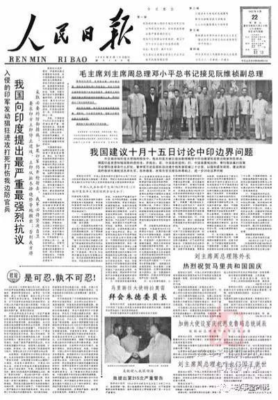 """Tranh cãi phía sau lời cảnh cáo Đài Loan """"Vật vị ngôn chi bất dự dã"""" trên Nhân dân nhật báo ảnh 2"""