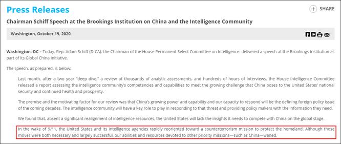 Chủ tịch Ủy ban Tình báo Hạ viện Mỹ đề nghị tuyển người giỏi tiếng Hoa để đối phó Trung Quốc ảnh 2