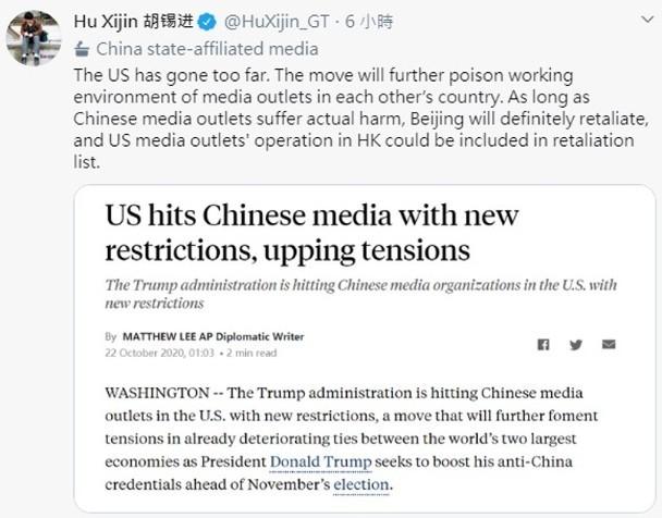 Mỹ chính thức bán 1,8 tỉ USD vũ khí cho Đài Loan và quản chế thêm 6 cơ quan báo chí Trung Quốc ảnh 4