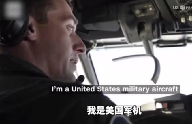 Giữa lúc quan hệ với Mỹ-Ấn-Đài căng thẳng, Trung Quốc sửa Luật Quốc phòng, tăng điều kiện khai chiến ảnh 3
