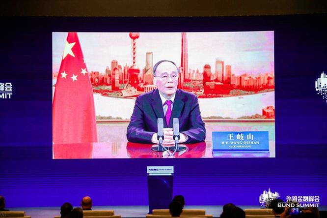 Phê phán chính phủ, Ant Group bị ngừng IPO, ông chủ Alibaba Mã Vân sau một đêm mất 3 tỉ USD ảnh 2
