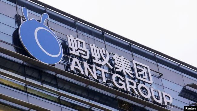 Phê phán chính phủ, Ant Group bị ngừng IPO, ông chủ Alibaba Mã Vân sau một đêm mất 3 tỉ USD ảnh 5