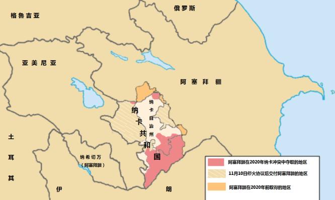 Cuộc đấu Nga - Thổ Nhĩ Kỳ tại tiền tuyến Nagorno-Karabakh đã ngã ngũ, vì sao? ảnh 1