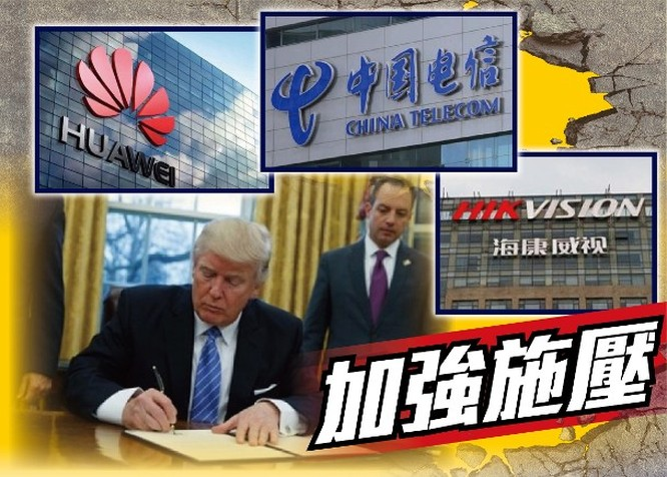 Tiếp tục trừng phạt Trung Quốc, ông Trump ký lệnh cấm đầu tư vào các công ty có liên quan PLA ảnh 1