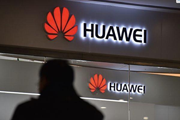Tiếp tục trừng phạt Trung Quốc, ông Trump ký lệnh cấm đầu tư vào các công ty có liên quan PLA ảnh 2