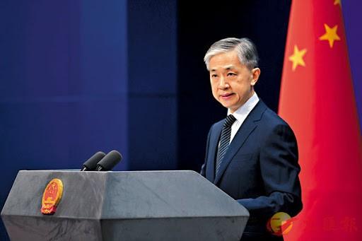 """Ngoại trưởng Pompeo tuyên bố """"Đài Loan không phải là một phần của Trung Quốc"""", Bắc Kinh nổi giận... ảnh 2"""