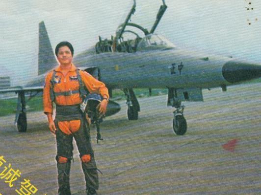 Những vụ lái máy bay đào tẩu của phi công Đài Loan và Trung Quốc Đại lục liệu có tái diễn? ảnh 2