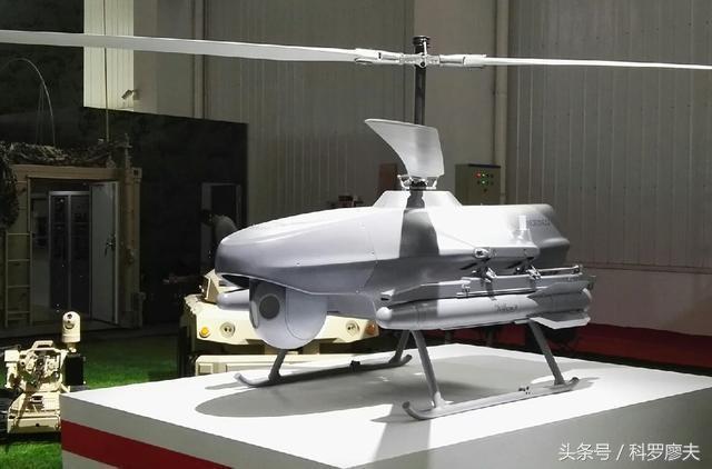 Trung Quốc nghiệm thu, đưa vào trang bị UAV trực thăng vũ trang kiểu mới ảnh 3