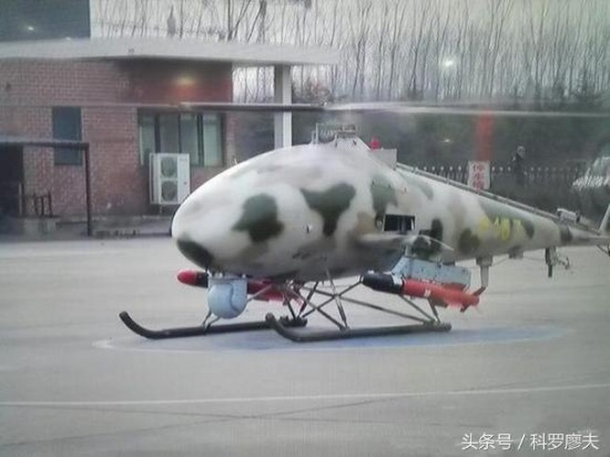 Trung Quốc nghiệm thu, đưa vào trang bị UAV trực thăng vũ trang kiểu mới ảnh 5
