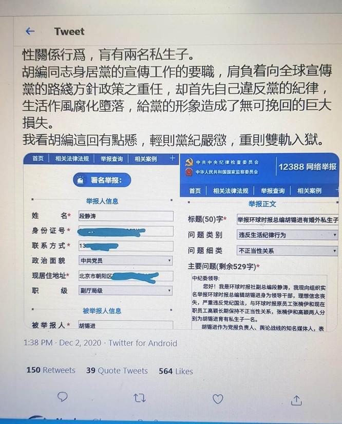 Chuyện xung quanh vụ Tổng biên tập Thời báo Hoàn cầu Trung Quốc bị đồng nghiệp tố cáo ngoại tình ảnh 4