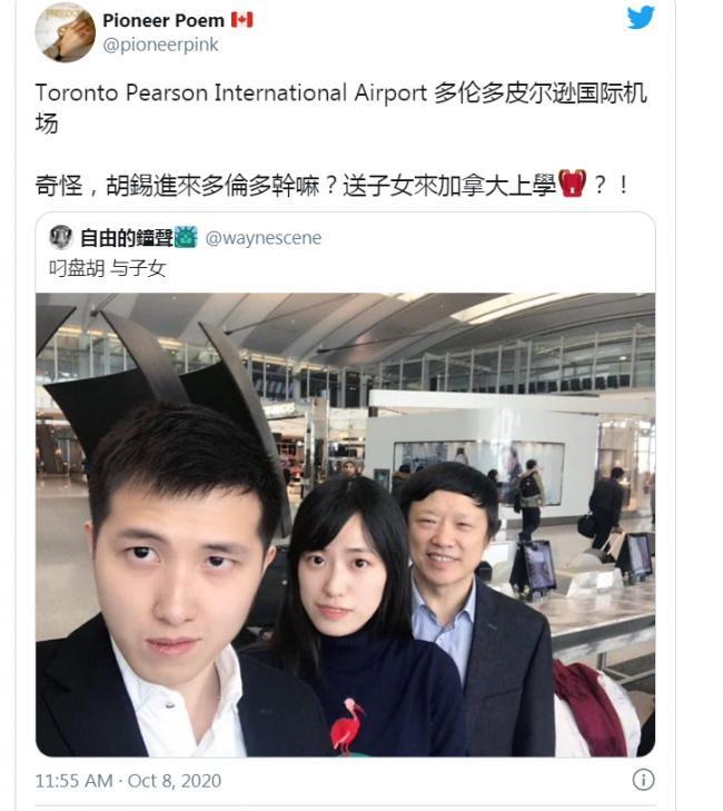 Chuyện xung quanh vụ Tổng biên tập Thời báo Hoàn cầu Trung Quốc bị đồng nghiệp tố cáo ngoại tình ảnh 6