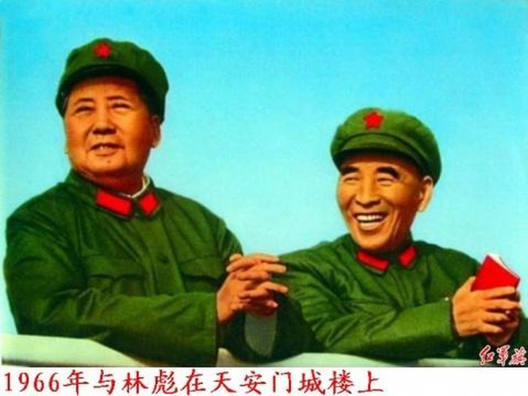 Sự kiện Lâm Bưu (Kỳ 3): Mối quan hệ Mao Trạch Đông – Lâm Bưu tan vỡ như thế nào? ảnh 1