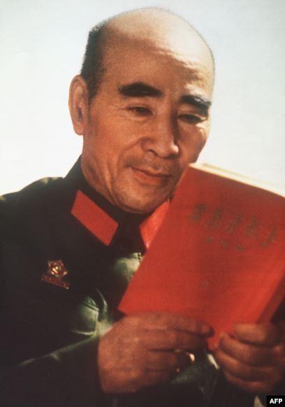Sự kiện Lâm Bưu (Kỳ 3): Mối quan hệ Mao Trạch Đông – Lâm Bưu tan vỡ như thế nào? ảnh 2