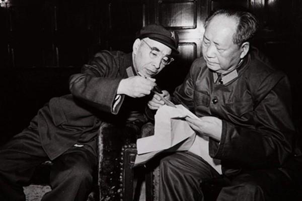 Sự kiện Lâm Bưu (Kỳ 3): Mối quan hệ Mao Trạch Đông – Lâm Bưu tan vỡ như thế nào? ảnh 5