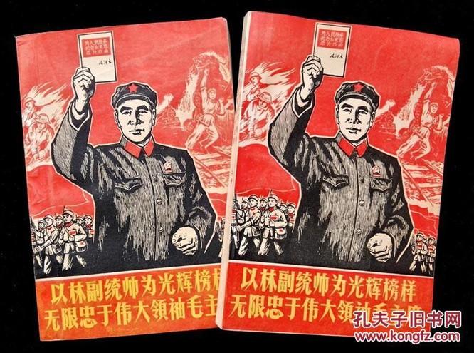 Sự kiện Lâm Bưu (Kỳ 3): Mối quan hệ Mao Trạch Đông – Lâm Bưu tan vỡ như thế nào? ảnh 3