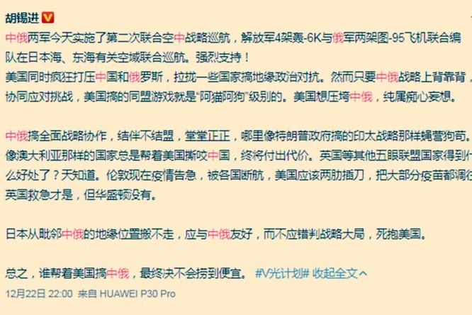 Không quân Trung Quốc và Nga lại tuần tra chiến lược chung, Hàn Quốc cáo buộc xâm phạm ADIZ ảnh 5