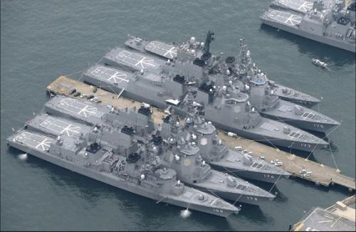 Đối phó Trung Quốc, Nhật Bản tăng cường thêm lực lượng quyết giữ đảo tranh chấp ảnh 3