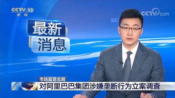 Trung Quốc điều tra chống độc quyền Tập đoàn Alibaba, tỷ phú Jack Ma lĩnh đủ ảnh 1