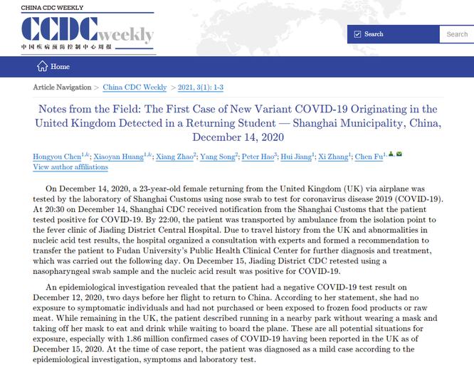 Trung Quốc phát hiện thêm 19 ca nhiễm SARS-CoV-2; chủng đột biến Anh đã xuất hiện ở Thượng Hải ảnh 2