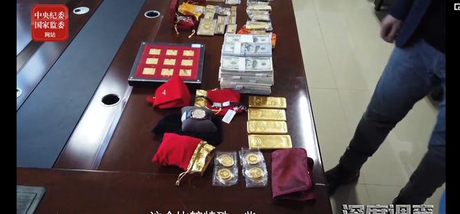 Nữ quan tham Trung Quốc với thú vui quái đản: mua nhà chỉ để cất của cải vơ vét được ảnh 2