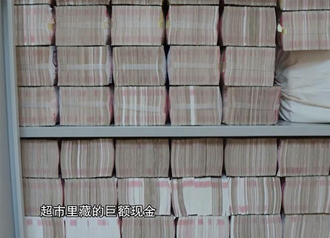 Đệ nhất quan tham Trung Quốc có 100 người tình bị tử hình ảnh 5