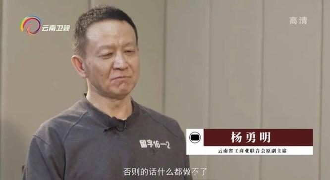 """Trung Quốc """"đả hổ"""": Muốn trở thành lãnh đạo quốc gia, Bí thư tỉnh ủy Vân Nam bày """"trận đồ bát quái"""" ảnh 4"""