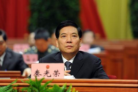 """Trung Quốc """"đả hổ"""": Muốn trở thành lãnh đạo quốc gia, Bí thư tỉnh ủy Vân Nam bày """"trận đồ bát quái"""" ảnh 1"""