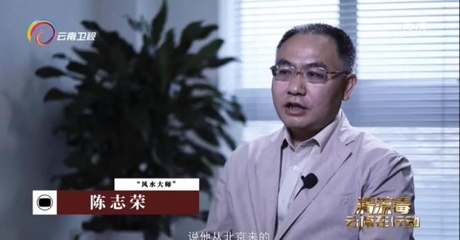 """Trung Quốc """"đả hổ"""": Muốn trở thành lãnh đạo quốc gia, Bí thư tỉnh ủy Vân Nam bày """"trận đồ bát quái"""" ảnh 2"""