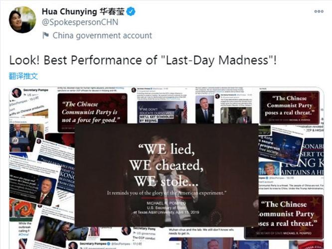 Ngoại trưởng Mỹ Pompeo đăng 40 đoạn tweet công kích Trung Quốc, Bắc Kinh phản ứng quyết liệt ảnh 3