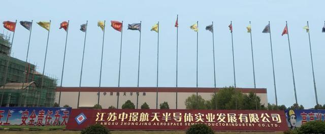 """Trung Quốc: """"Toàn dân làm chip"""" và hậu quả nặng nề ảnh 4"""