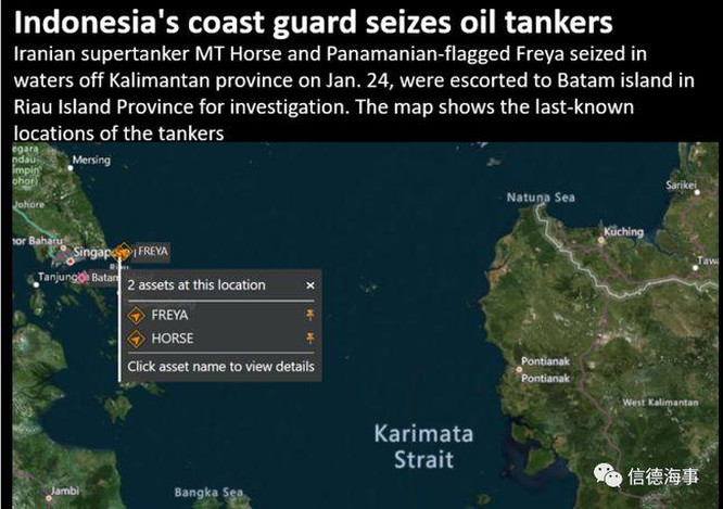 Indonesia bắt giữ tàu chở dầu Trung Quốc nghi mua lậu dầu của tàu Iran trên biển ảnh 2