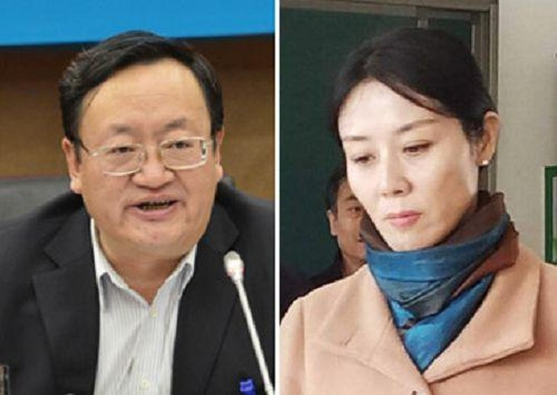 """Chuyện các nữ quan tham Trung Quốc """"thăng quan trên giường"""" ảnh 2"""
