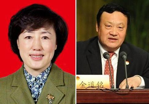 """Chuyện các nữ quan tham Trung Quốc """"thăng quan trên giường"""" ảnh 7"""