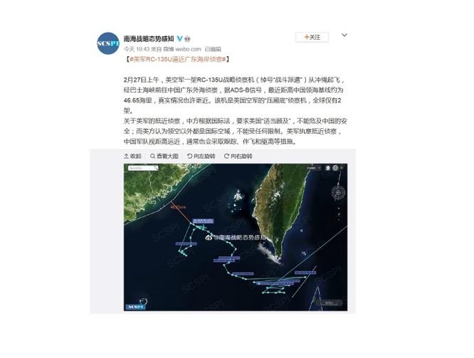 Mỹ cho máy bay trinh sát chiến lược hiện đại nhất RC-135U vào gần bờ biển Trung Quốc ảnh 1