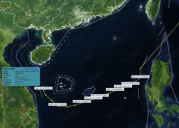 Nóng: Tàu trinh sát Mỹ vào gần Hoàng Sa bị máy bay Trung Quốc diễn tập tấn công ảnh 1