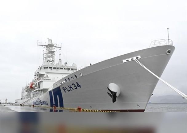 Nhật tích cực chuẩn bị đương đầu với Trung Quốc tại quần đảo Senkaku/Điếu Ngư ảnh 1