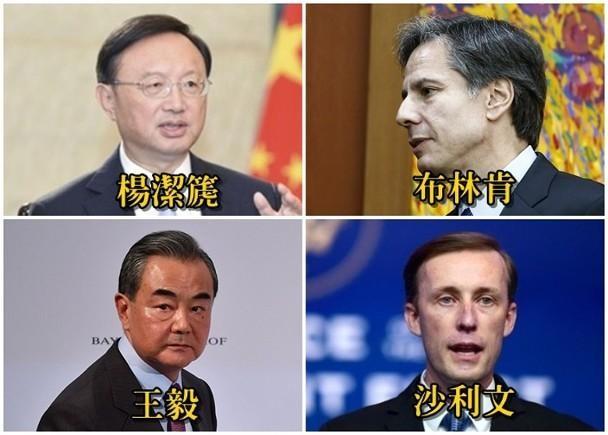 Trước cuộc gặp gỡ Alaska, Mỹ bất ngờ tung đòn trừng phạt 14 Phó Chủ tịch Quốc hội Trung Quốc ảnh 5