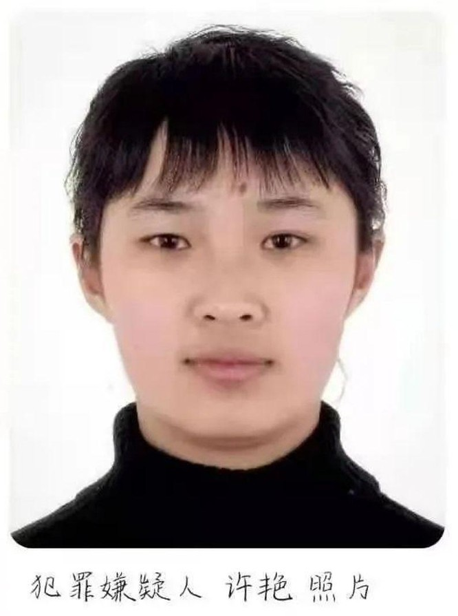 Trung Quốc: Rúng động vụ án nữ cảnh sát trẻ tống tiền 9 người tình ảnh 1