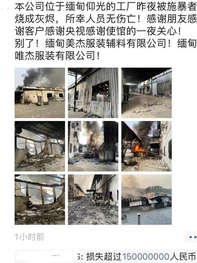 Những diễn biến mới xung quanh sự kiện doanh nghiệp Trung Quốc ở Myanmar bị tấn công ảnh 2