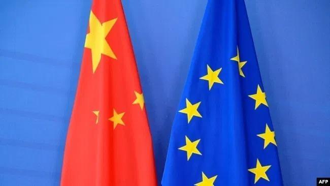 Nghị viện châu Âu khẩn cấp hủy bỏ họp xem xét phê chuẩn Hiệp định Đầu tư EU-Trung Quốc ảnh 1