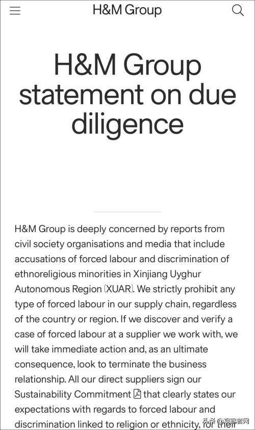 Hãng thời trang H&M tuyên bố không mua bông hay làm ăn với Tân Cương, Trung Quốc nổi giận ảnh 1