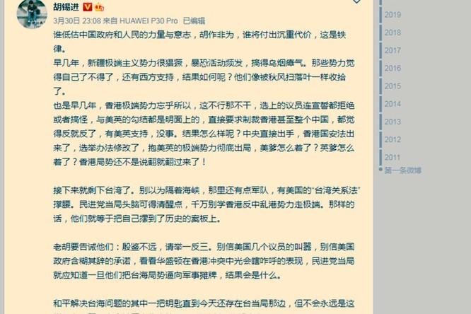 """""""Diều hâu"""" Hồ Tích Tiến đe dọa: Hồng Kông và Tân Cương đã xong, tới đây sẽ là Đài Loan! ảnh 1"""