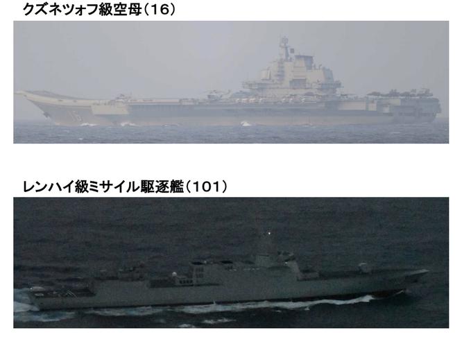 """Đức và Nhật Bản lần đầu tiên tổ chức hội đàm """"2+2"""" thảo luận hợp tác đối phó Trung Quốc ảnh 4"""