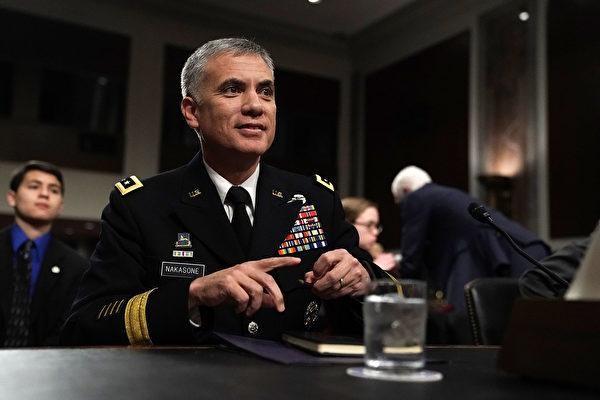 Giám đốc FBI Mỹ: cứ 10 giờ lại khởi động điều tra một vụ án mới về Trung Quốc ảnh 4