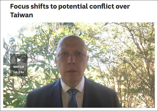 """Sau khi hủy thỏa thuận """"Vành đai, Con đường"""", Australia có thể không cho Trung Quốc thuê cảng Darwin ảnh 1"""