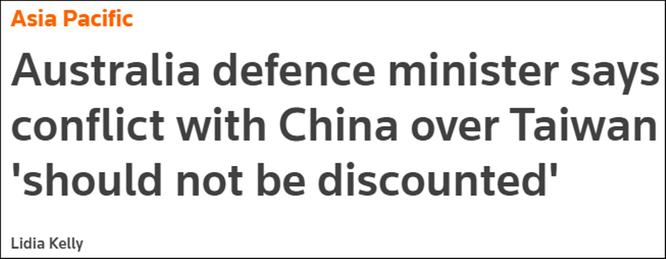 """Sau khi hủy thỏa thuận """"Vành đai, Con đường"""", Australia có thể không cho Trung Quốc thuê cảng Darwin ảnh 2"""