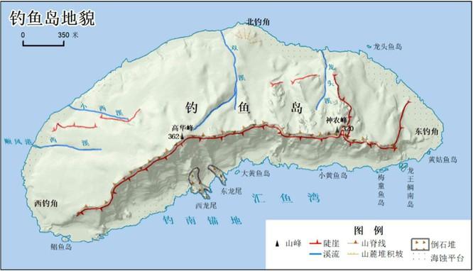 Trung - Nhật lại đấu khẩu gay gắt xung quanh vấn đề chủ quyền quần đảo Senkaku/Điếu Ngư ảnh 2