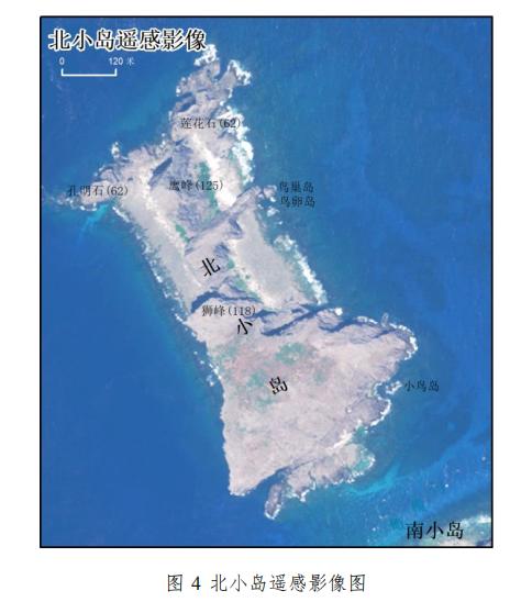 Trung Quốc công bố báo cáo khảo sát địa lý quần đảo tranh chấp, Nhật phản đối mạnh mẽ ảnh 1